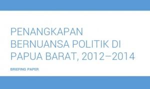 PBB ID cover